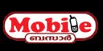Mobile Bazar | Cherthala | Thuravoor | Alleppey